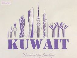 Kuwait04-02WM